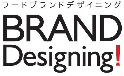 BRAND Designing!
