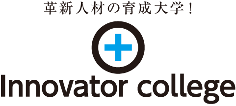 innovator_college